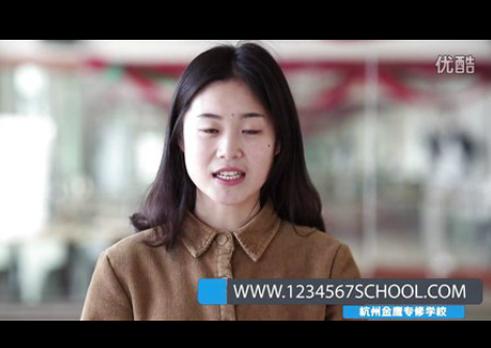 浙江音乐高考培训 学生留言