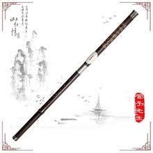 竹笛——高级 一对多 随到随学