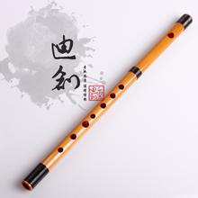 竹笛——中级 一对一 随到随学