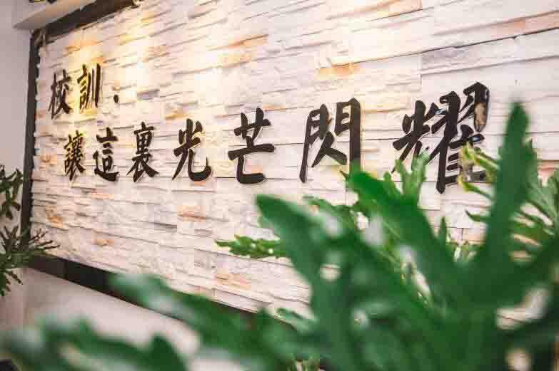 音乐高考培训:2019年金鹰艺术专修学校校长寄语