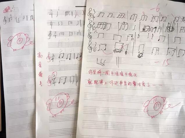 1.听音要写高音谱号,听节奏要写拍号;   2.听音部分,请用全音符记