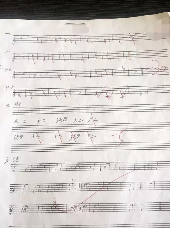 1.听音要写高音谱号,听节奏要写拍号;-金鹰艺术专修学校 一场属于