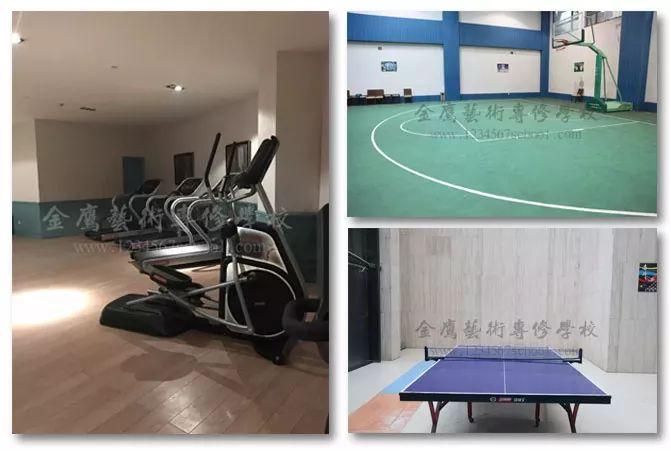 室内健身房、篮球场、乒乓球